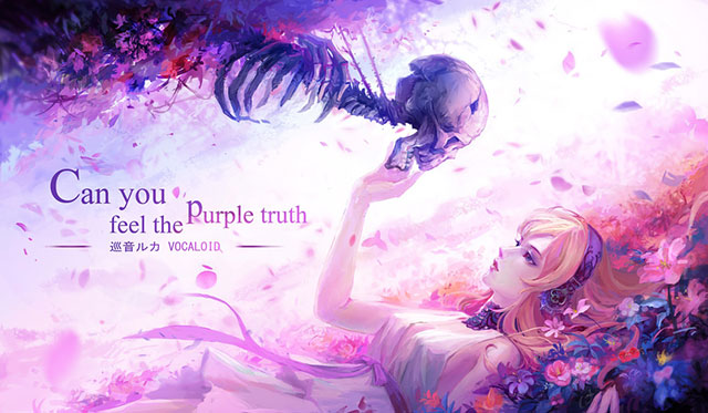 Can you feel the purple truth :巡音ルカ