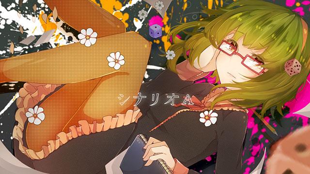シナリオAの赤眼鏡をかけたGUMIの可愛いイラスト壁紙画像