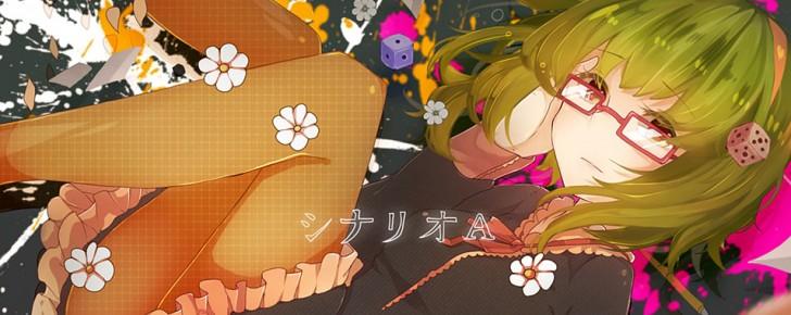 【GUMI】メガネっこの可愛いイラスト壁紙【ボカロ画像】