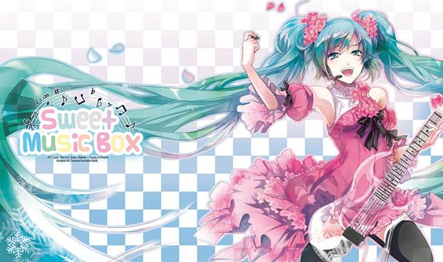 ピンクのドレスを着て嬉しそうにギターを弾く可愛いミクのイラスト壁紙