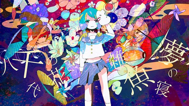 制服を着た結月ゆかりのカラフルで綺麗なイラスト壁紙画像