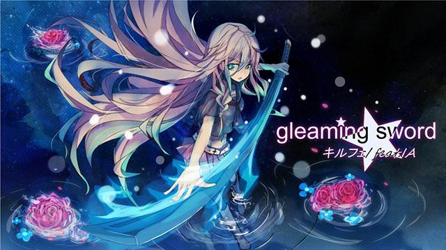 IAのボカロ曲「gleaming sword」のイラスト壁紙画像